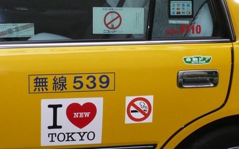 taxi-in-tokyo.jpg